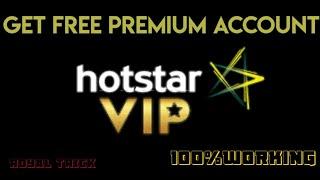 UPDATED TRICK FOR HOTSTAR PREMIUM ACCOUNT - Kênh video giải