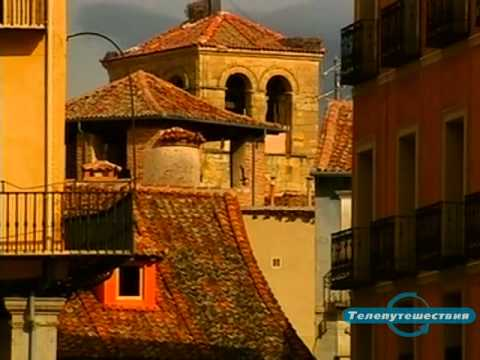 Сеговия (Испания)