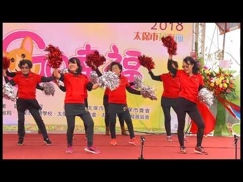 2018太保市花海節-開幕式3