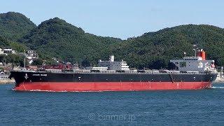 AZALEA ISLAND - Mitsui O.S.K. Line Bulk Carrier