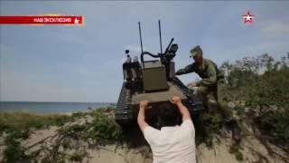 Russian Military Robot Fail