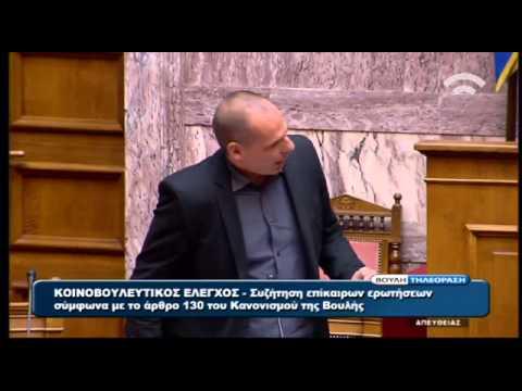 Γ. Βαρουφάκης: Δεν υπάρχει συμφωνία για πλεόνασμα 1% το 2015