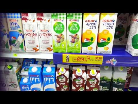 Preise in einem israelischen Supermarkt