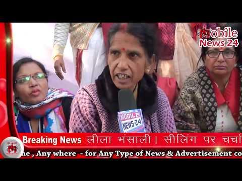 आंगनवाडी महिला कर्मियों का संसद मार्ग पर धरना | आल इन्डिया आंगनवाडी कर्मचारी महासंघ |
