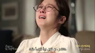 تحميل و مشاهدة شاهد اكثر أغنية كورية حزينة على الاطلاق قل وداعا MP3