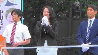 杉田水脈・前衆議院議員の応援演説その12016.6.29日本のこころを大切にする党中野駅北口街宣#1