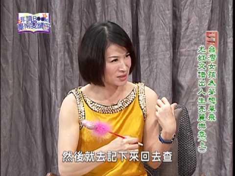 【宅閱讀記憶吐司】非讀Book臺南愛讀冊第92集