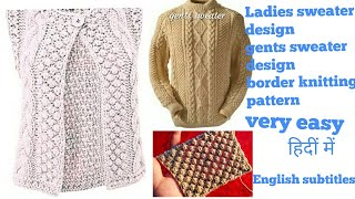 Designer Border For Ladies And Gents Sweater ฟรวดโอออนไลน ด