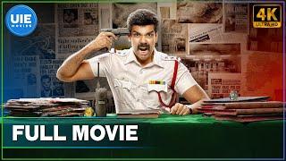 Kabadadaari   Tamil Full Movie   4K (English Subtitle)