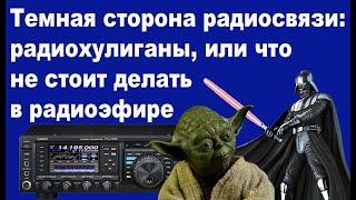 2char. ru Архивы Двача