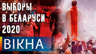 Elections in Belarus 2020: all the news about the rallies in Minsk   Long live Belarus