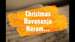 Christmas Ravananja Neram Song With Lyrics | Malayalam Christian Song | K S Chithra