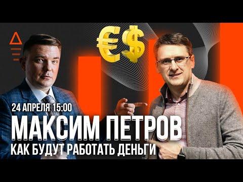Опцион в деньгах
