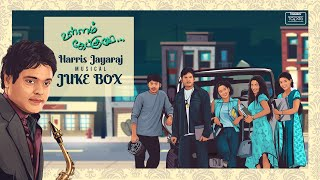 Ullam Ketkume - Jukebox | Think Tapes | Harris Jayaraj | Shaam, Arya, Asin, Laila, Pooja | Jeeva