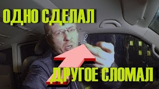 Почему не нужно делать ЭТО при ремонте электрики Авто