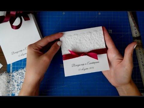 Пригласительные на свадьбу своими руками | Как сделать несложные свадебные пригласительные