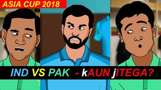 IND VS PAK- ASIA CUP 2018 DRC