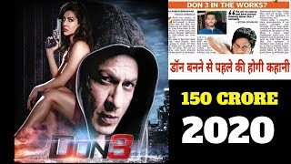 Don 3| 301 Interesting Facts |  Shahrukh Khan | Katrina Kaif | Amitabh Bachchan | Farah Akhtar |