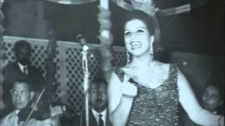 مازيكا Ne3ma - Khayfa السيدة نعمة - خايفة من قلبي تحميل MP3
