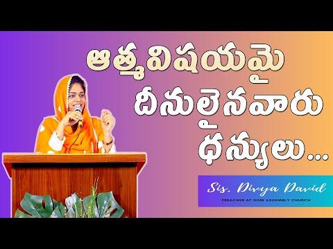 Lent Prayers Day 6 Live | Sis. Divya David | S.O.W Assembly Church, Gachibowli, Hyderabad