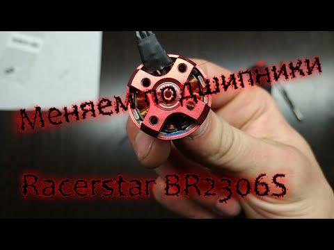 How to replace bearing. Замена подшипников.