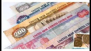 Dubai, UAE Dirham currency exchange rates 13.03.2020 ...