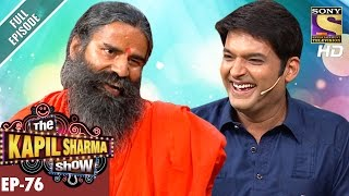 The Kapil Sharma Show  दी कपिल शर्मा शो Ep76Baba Ramdev In Kapils Show–22nd Jan 2017