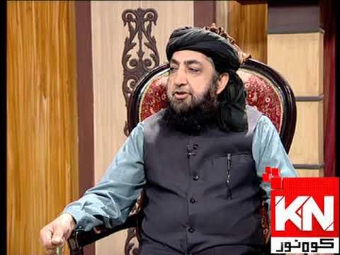 Istakhara 16 November 2019 | Kohenoor News Pakistan