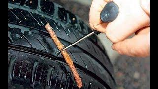 Шнур для ремонта бескамерных шин