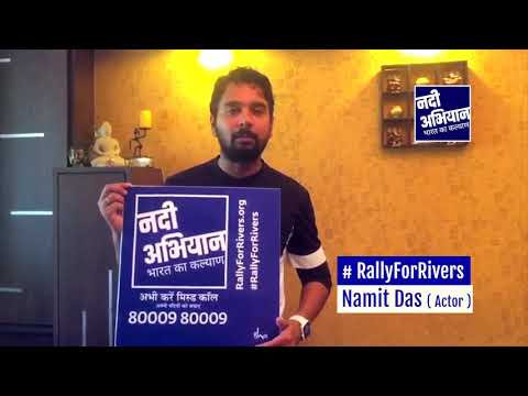 Namit Das Supports Rally For Rivers