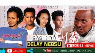 HDMONA - Part 14 - ደላይ ነብሱ ብ ሃኒ በለጾም Delay Nebsu by Hani Beletsom - New Eritrean Series Movie 2019