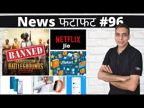 Pubg Banned in India, Netflix added to Jio, Flipkart wholesale ecom, Redmi 9A