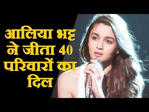 Alia Bhat ने एक ही झटके में जीता 40 परिवारों का दिल, ये है वजह
