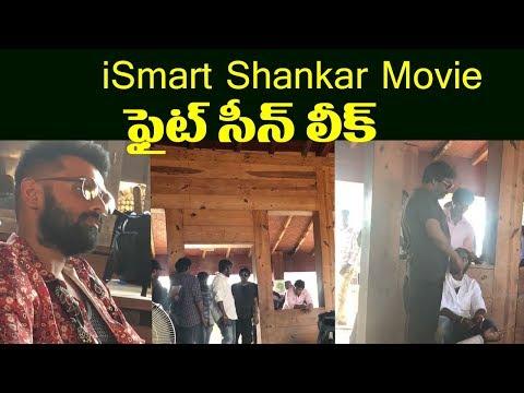 iSmart Shankar Movie Fight Scene Leaked Video   Puri