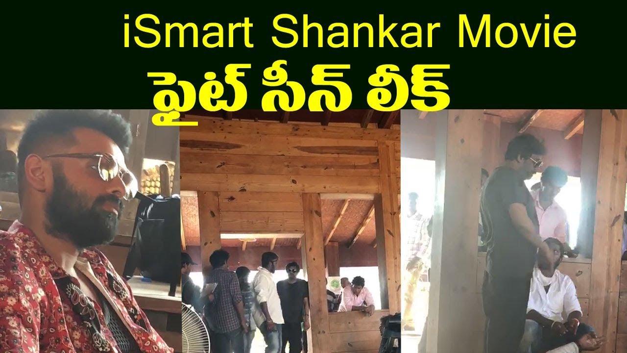 iSmart Shankar Movie Fight Scene Leaked Video | Puri