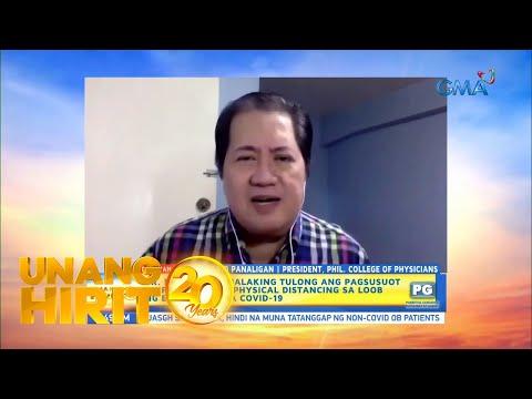 [GMA]  Unang Hirit: Nakatulong ba ang balik-MECQ sa Metro Manila at ilang karatig-probinsya?