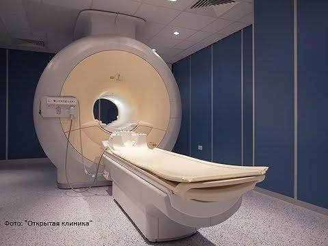 Что такое МРТ с контрастом? Магнитно-резонансная томография: противопоказания и показания.