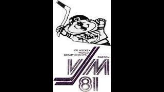 СССР - ČSSR 1981-04-26  НWC
