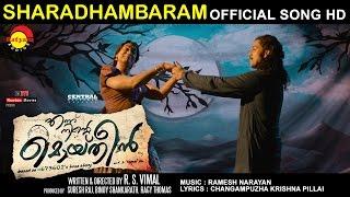 Sharadambaram Official Video Song