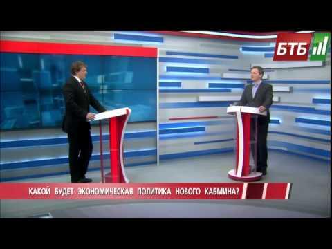 Інтерв'ю / Сергій Фурса, фахівець відділу продажів боргових цінних паперів, для БТБ