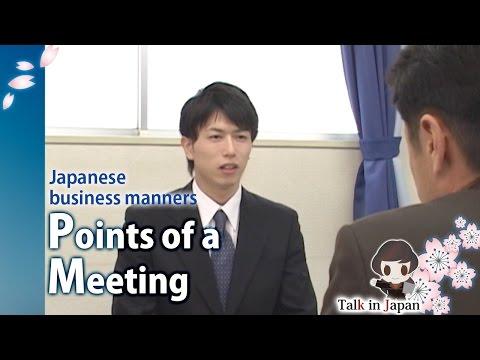ビジネス日本語✍[Japanese business manners] Points of a meeting
