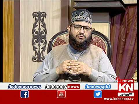 Istakhara 24 February 2021 | Kohenoor News Pakistan