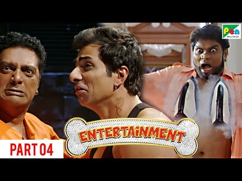 Entertainment | Akshay Kumar, Tamannaah Bhatia | Hindi Movie Part 4