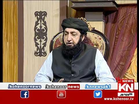 Istakhara 18 September 2020 | Kohenoor News Pakistan