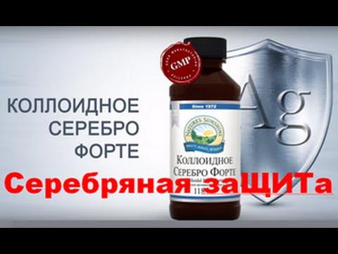 Лямблии аскариды описторхи токсокары