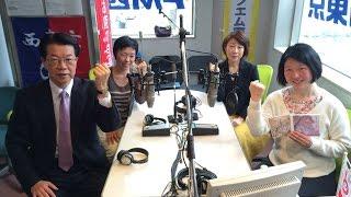 音楽の花束 後藤京子さまご出演FM西東京「元気がつながる-ウエストビズ」