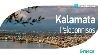 preview picture of video 'Kalamata - Καλαμάτα by Touristorama.com'