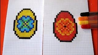 Пасха Яйцо Простое Как нарисовать по клеточкам в тетради Пиксель Арт