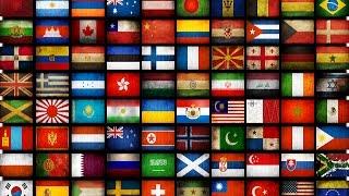 Все флаги мира.