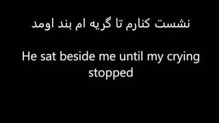 Dishab - Marjan Farsad - Persian and English lyrics - YouTube